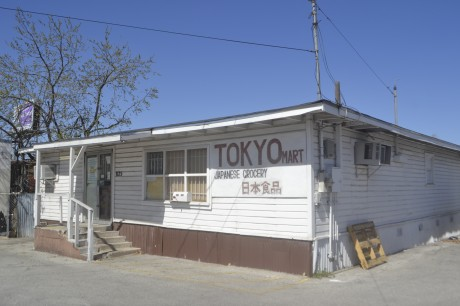 The Tokyo Martin is just one of many eclectic specialty food markets in San Antonio. Photo by Paul Cuclis.